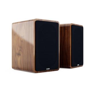 Acoustic Energy AE1 Active Speakers