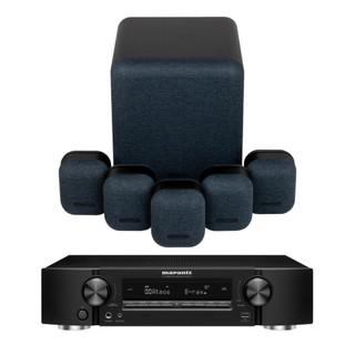 Marantz NR1711 and Monitor Audio MASS Bundle
