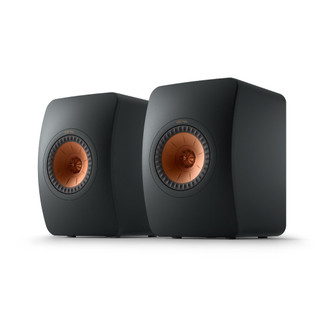 KEF LS50 Meta Monitor Speakers