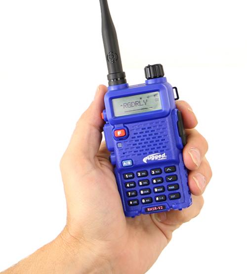 Rugged Radios RH5R-2 Dual Band Hand Held Radio Pair