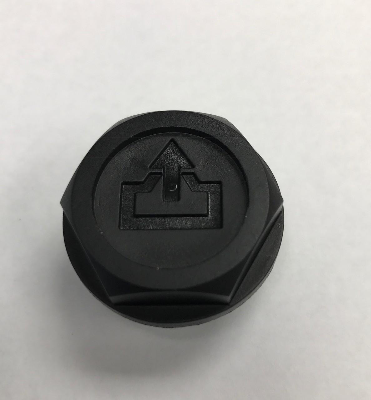 Drain Plug - MVS-31 & MVS31X, MVS-45 Series & MVS-45X Series - MiniPack America Parts - 710.000.010