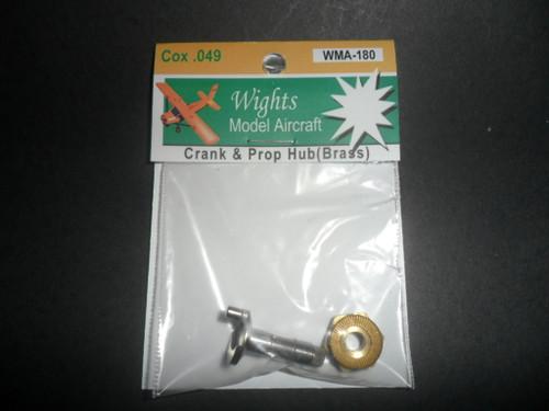 Crank & Prop Hub (Brass) - (WMA-180)