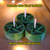 Pentacle Altar Ritual Pagan Wicca Witchcraft Shamanic Solomonic Conjure Hoodoo Tealights crafted by Ravyn Grove Elemental LLC. Set of 3 Green Tealights.
