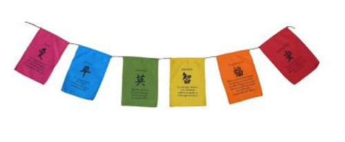 Banner Bunting Affirmation Square Lg  Approx 20cm x 30cm x 200cm