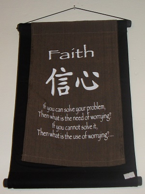 Banner Faith Small  Approx 30x55cm