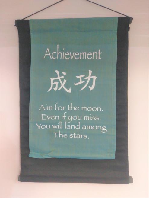 Affirmation Banner Achievement Approx 30 x 55cm