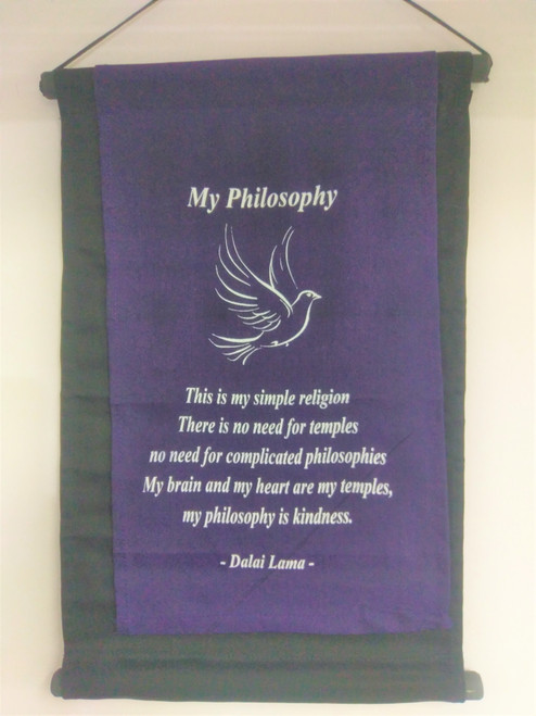Affirmation Banner My Philosophy Approx 30 x 55cm