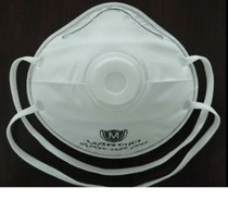 KN95 Dust Mask Disposable Face Mouth Safety Mask with Valve PM2.5 Respirator Mask Effective Protection for Kids Women Men