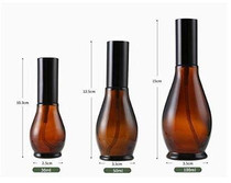 2Pcs Empty Refillable Cucurbit Shaped Amber Glass Lotion Pump Bottles Portable Cosmetic Makeup Cream Lotion Container Vial Jar Dispenser With Black Pump Head and Cap(30ml/1oz)