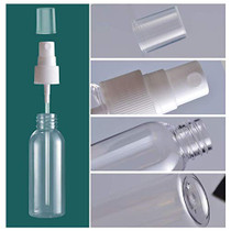 Clear 100ml(3.4oz) Refillable Sprayer Bottles Fine Mist Spray Bottle Container for Essential Oils, Travel, Perfumes, 12 Pcs