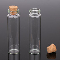 MaxMau 24 Bottles with Cork Stoppers 20 Milliliter Tiny Vials Small Clear Glass Jars Lids Storage Container for Art Crafts Projects DIY Party Decoration Wedding Favors