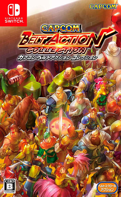 Capcom Belt Action Collection (IMPORT)