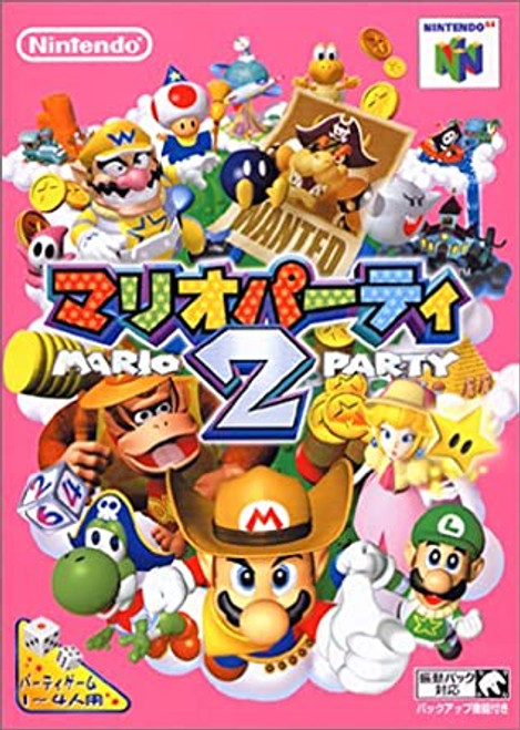 Mario Party 2 - N64 - USED (INCOMPLETE) - IMPORT (JAP)