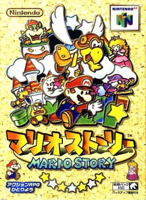Mario Story / Paper Mario - N64 - USED (INCOMPLETE) - IMPORT (JAP)