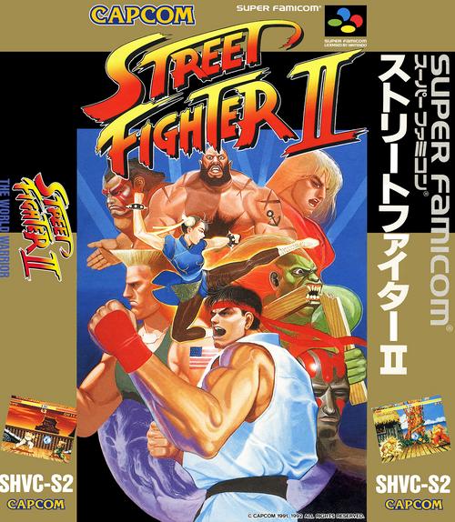 Street Fighter II - SNES - USED (INCOMPLETE) - IMPORT (JAP)