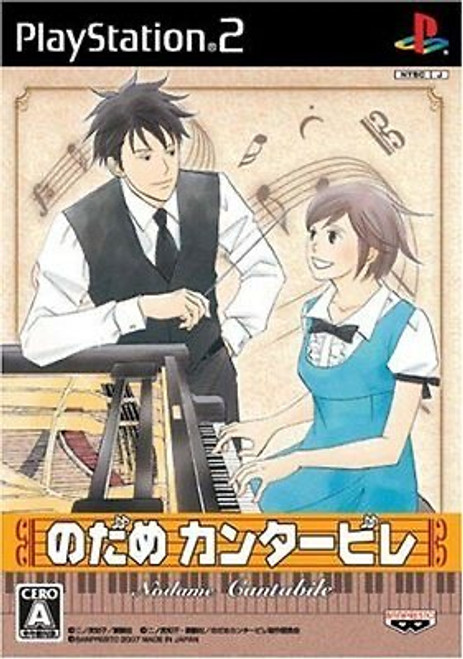 Nodame Cantabile - PS2 -USED - COMPLETE