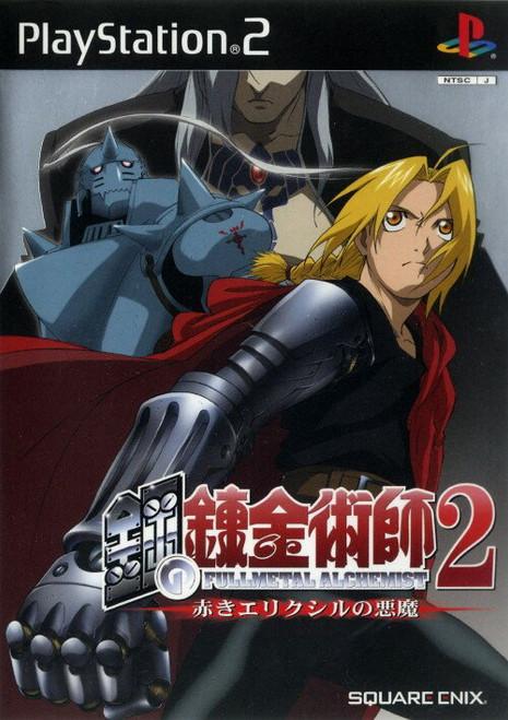 Hagane no Renkinjutsushi 2: Akaki Elixir no Akuma - PS2 - USED - COMPLETE