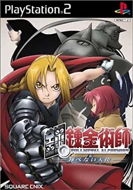 Hagane no Renkinjutsushi: Tobenai Tenshi - PS2 -USED - COMPLETE