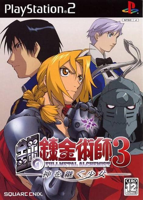 Habanero no Renkinjutsushi 3: Kami o Tsugu Shoujo - PS2 -USEd - COMPLETE