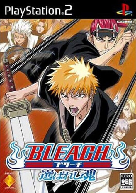 Bleach: Erabareshi Tamashii - PS2 - USED - INCOMPLETE