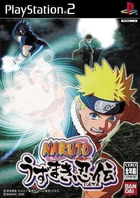 Naruto: Uzumaki Ninden - PS2 - USED - COMPLETE