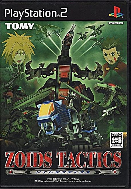 Zoids Tactics - PS2 - USED (IMPORT)