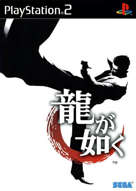 Ryun ga Gotoku - PS2 - USED (IMPORT)