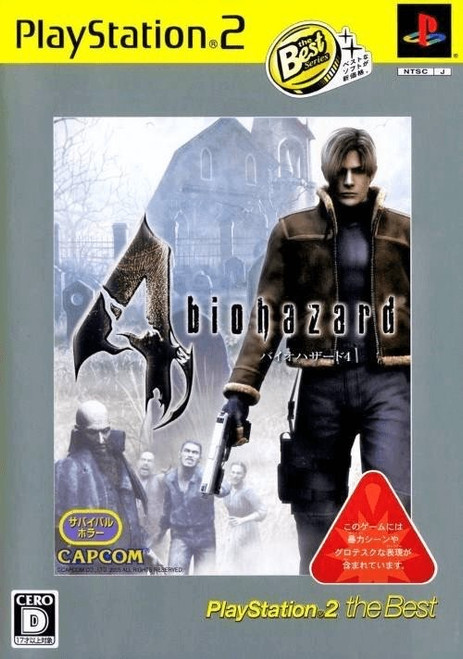 Biohazard 4 - PlayStation 2 the Best - PS2 - USED