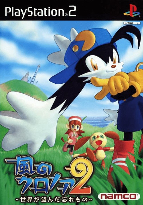 Kaze no Klonoa 2: Sekai ga Nozonda Wasuremono - PS2 - USED