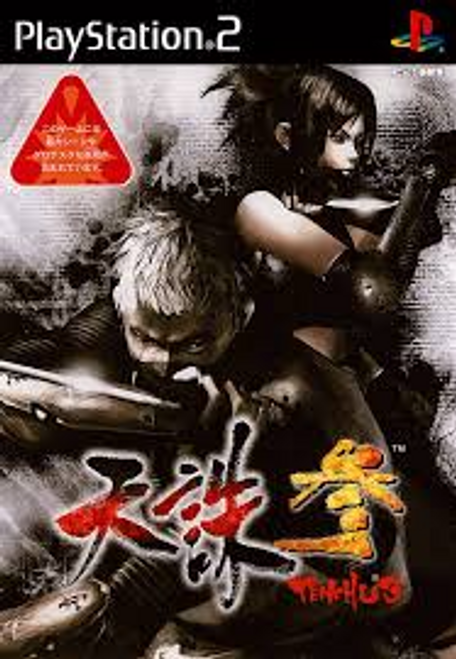 Tenchu San - PS2 - NEW