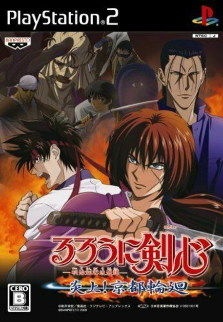 Rurouni Kenshin: Meiji Kenkaku Romantan - Enjou! Kyoto Rinne - PS2 - USED (IMPORT)