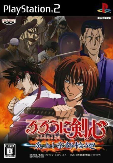 Rurouni Kenshin: Meiji Kenkaku Romantan - Enjou! Kyoto Rinne - PS2 - NEW (IMPORT)