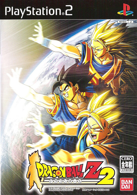 Dragon Ball Z 2 - PS2 - USED (IMPORT)