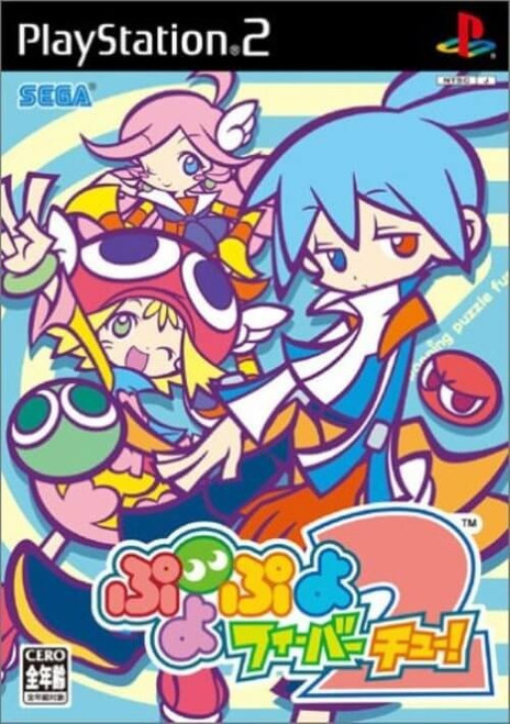 Puyo Puyo Fever 2 - PS2 - USED (IMPORT)