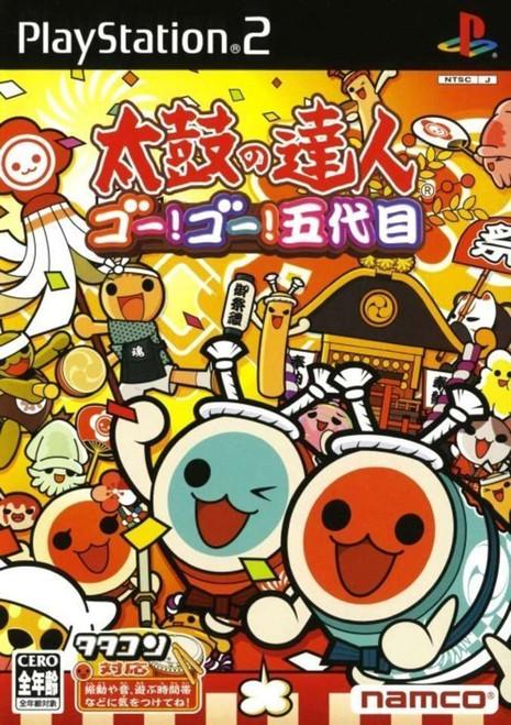 Taiko no Tatsujin: Go! Go! Godaime - PS2 - USED (IMPORT)
