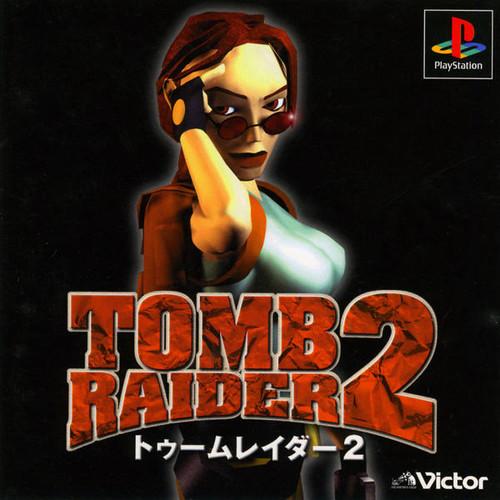 Tomb Raider II / 2 - PSX - USED (IMPORT)
