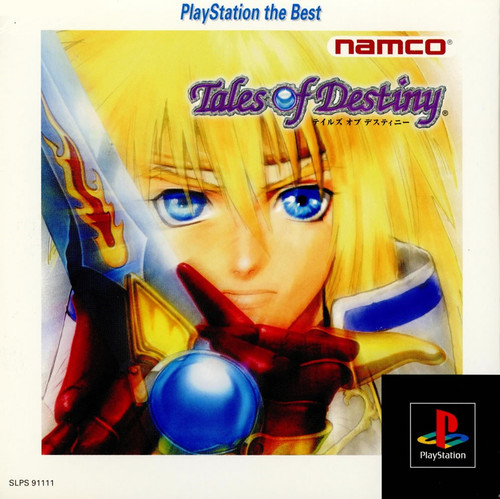 Tales of Destiny -PSX - PlayStation the Best - USED (IMPORT)