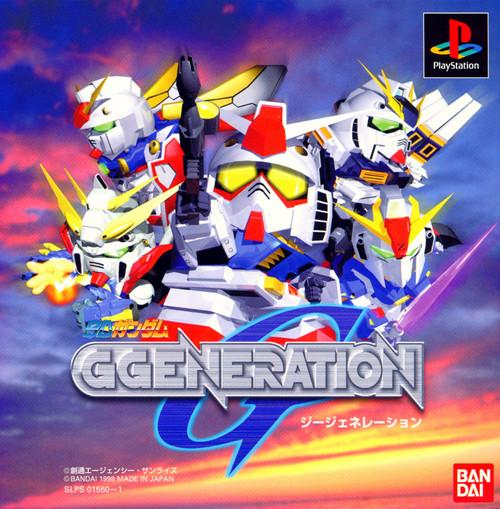 SD Gundam Generation - PSX - USED (IMPORT)