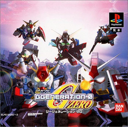 SD Gundam Generation - Zero - PSX - USED (IMPORT)