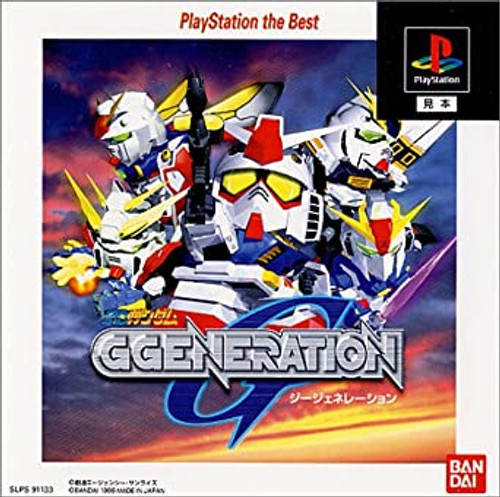 SD Gundam Generation - PSX - PlayStation the Best - USED (IMPORT)