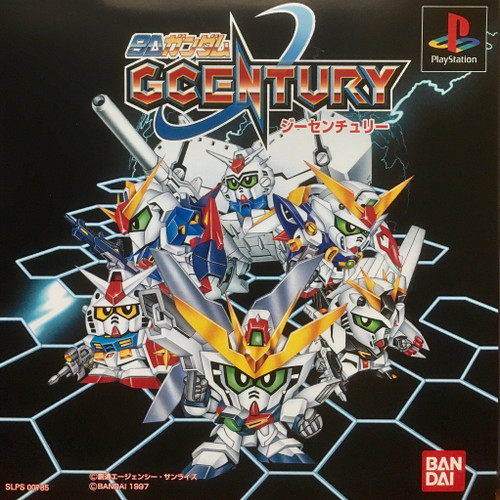 SD Gundam Century - PSX - USED (IMPORT)