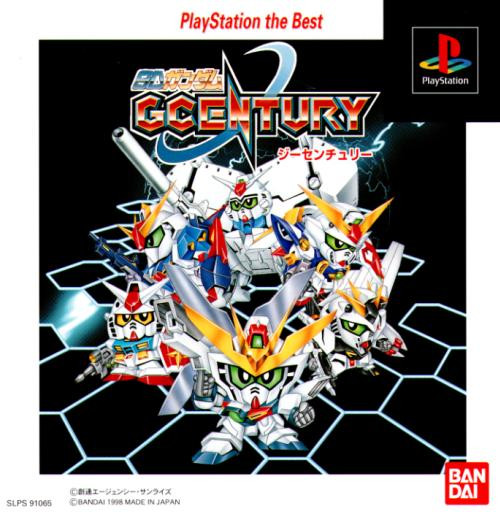 SD Gundam Century - PSX - PlayStation the Best - USED (IMPORT)