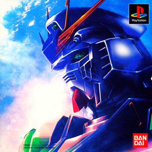 Kidou Senshi Gundam: Gyakushuu no Char - PSX - USED (IMPORT)