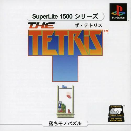 The Tetris: SuperLite 1500 Series - PSX - USED (IMPORT)
