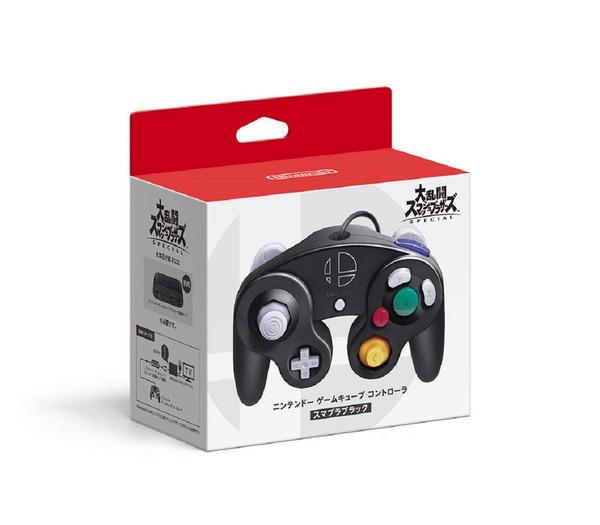 Gamecube Controller Smash Bros Ultimate Edition