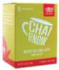 Tipu's Chai Tea Latte: Box of 5 Single Serves: Green Tea