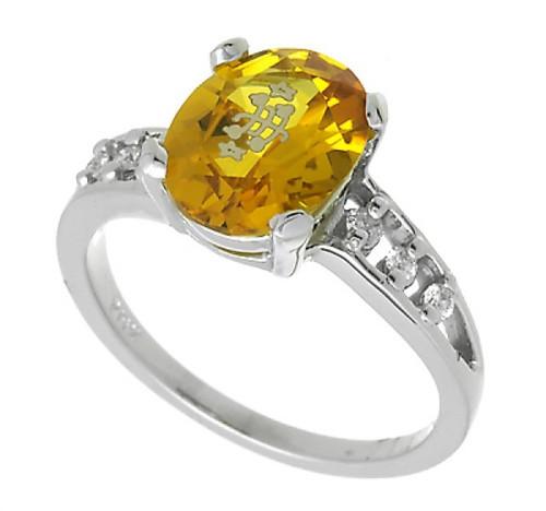 14K White Gold Golden Oval Baha'i Ringstone