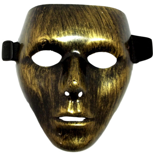 Brushed Gold Full Face Mardi Gras Masquerade Costume Mask