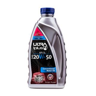 SAE 20W-50 Conventional Motor Oil, API SL | Ultra1Plus™