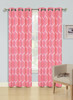 Jacquard Wave Grommet Window Curtain Panel, Quinn, 54x90, 1 Panel - Red